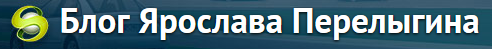 Логотип блога Ярослава Перелыгина