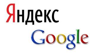 kak_dobavit-sajt-v-poiskoviki