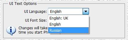Как переключить Фотошоп на русский язык