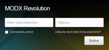 ustanovka-modx-revolution2-1