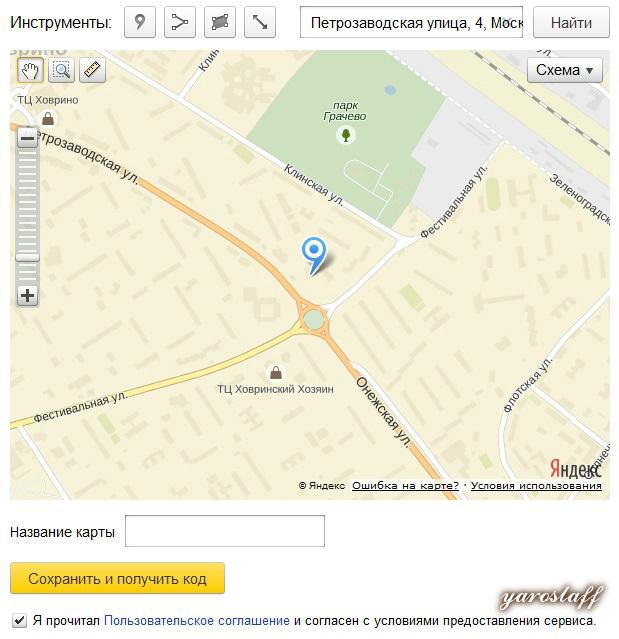 Как вставить карту Яндекс на сайт